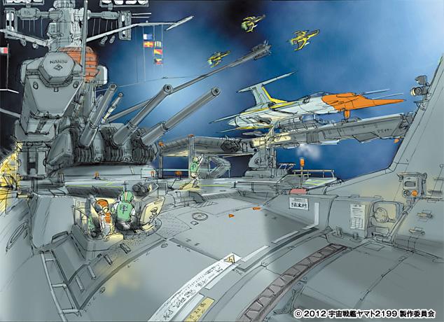 宇宙戦艦ヤマト2199の画像 p1_35