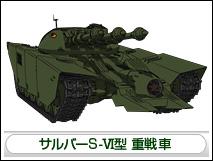 Uchuu Senkan Yamato 2199  Episode 1  OtakuStream