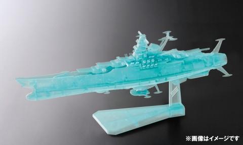 宇宙戦艦ヤマト2199 星巡る方舟 星巡る方舟 guzome 宇宙戦艦ヤマト2199 星巡る方舟