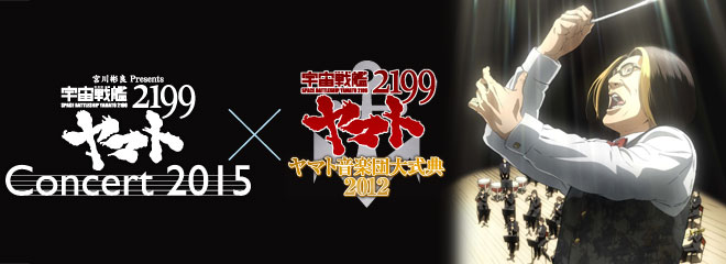 ct2012_15bd_dvd_news_001