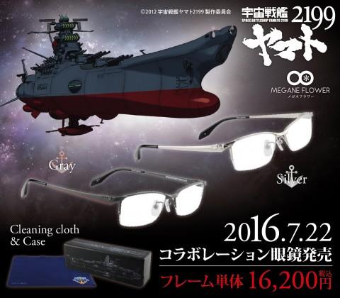 122×107-yamato-ts
